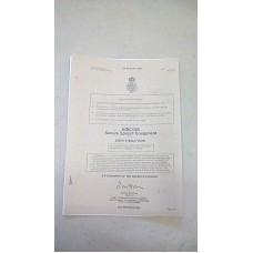 CLANSMAN RACAL BIDC/300 SECURE SPEECH EQUIPMENT USER HANDBOOK